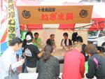 北千住文化祭